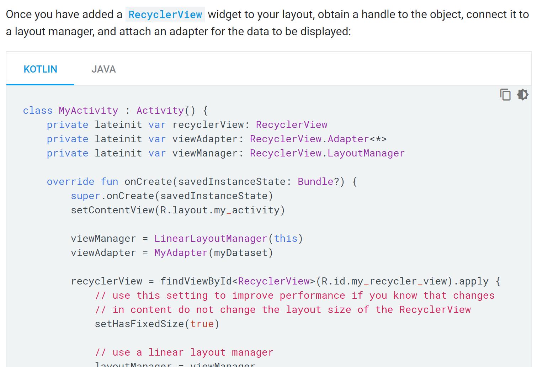 Kotlin] RecyclerView その1 – アイコン画像のリスト表示