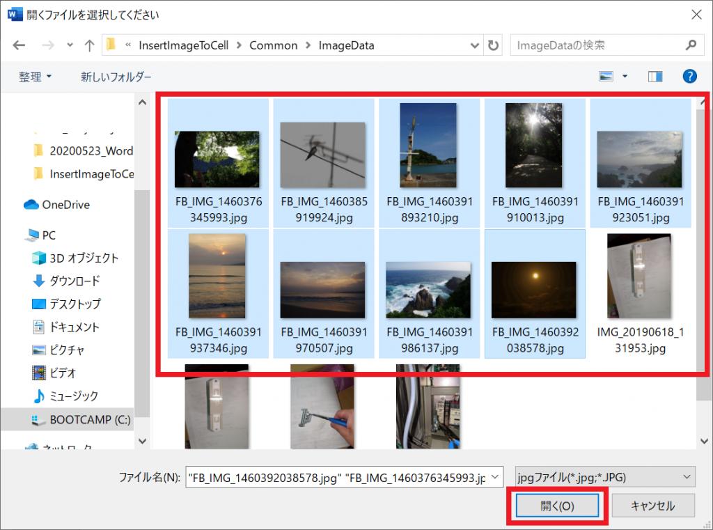 画像選択UI